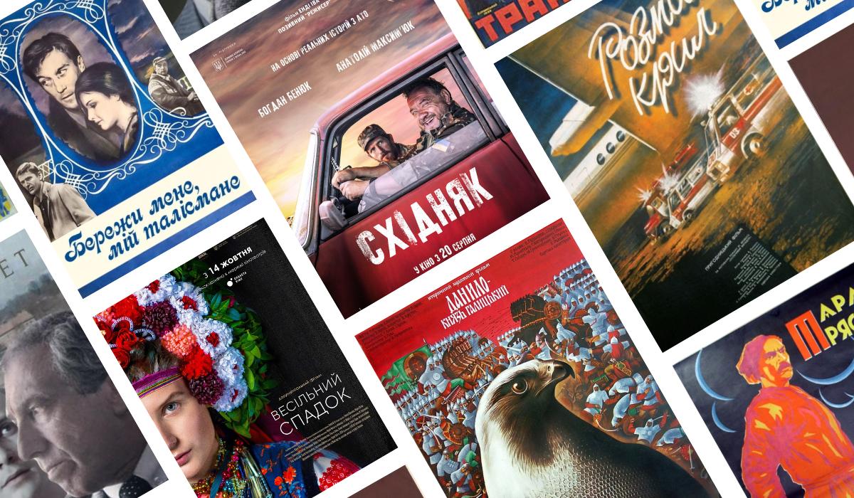 ВУкраине создали онлайн-справочник национальных фильмов за1911-2020 годы