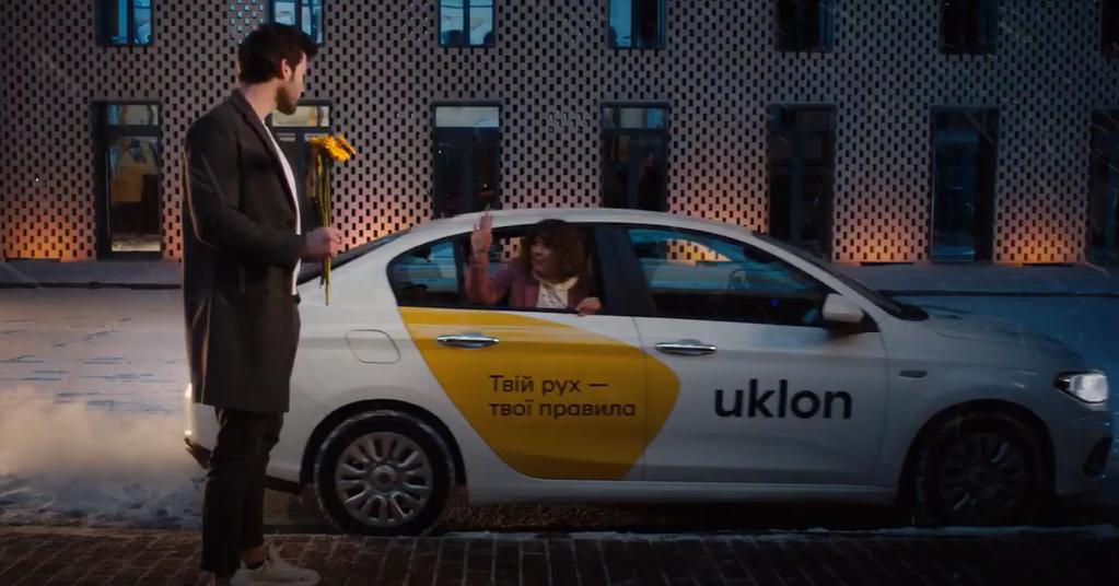 Uklon выпустил серию видео о любви к себе