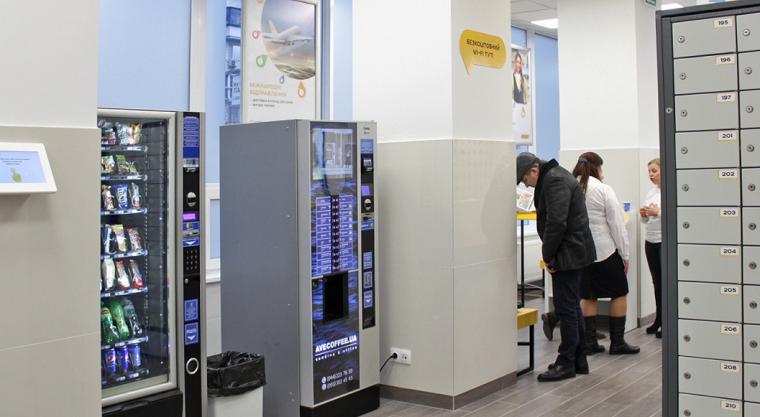 «Укрпошта» відкрила у центрі Києва відділення з безкоштовним Wi-Fi (фото)