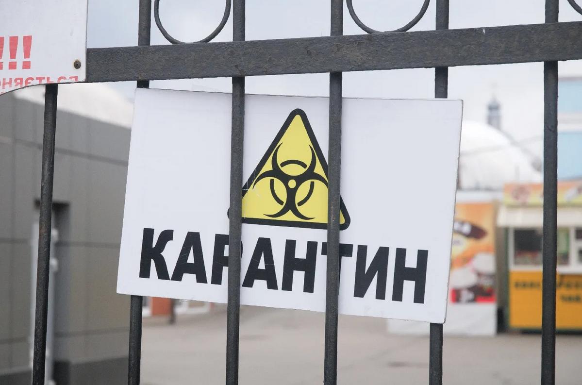 В Киеве вводят усиленный карантин: список ограничений