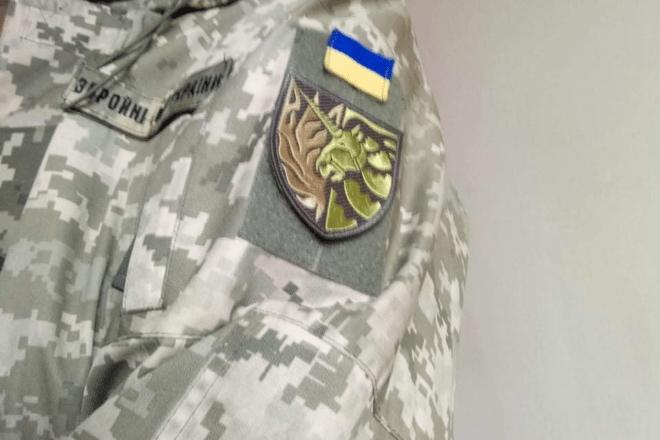 Представители украинского ЛГБТ-сообщества сформируют военный взвод