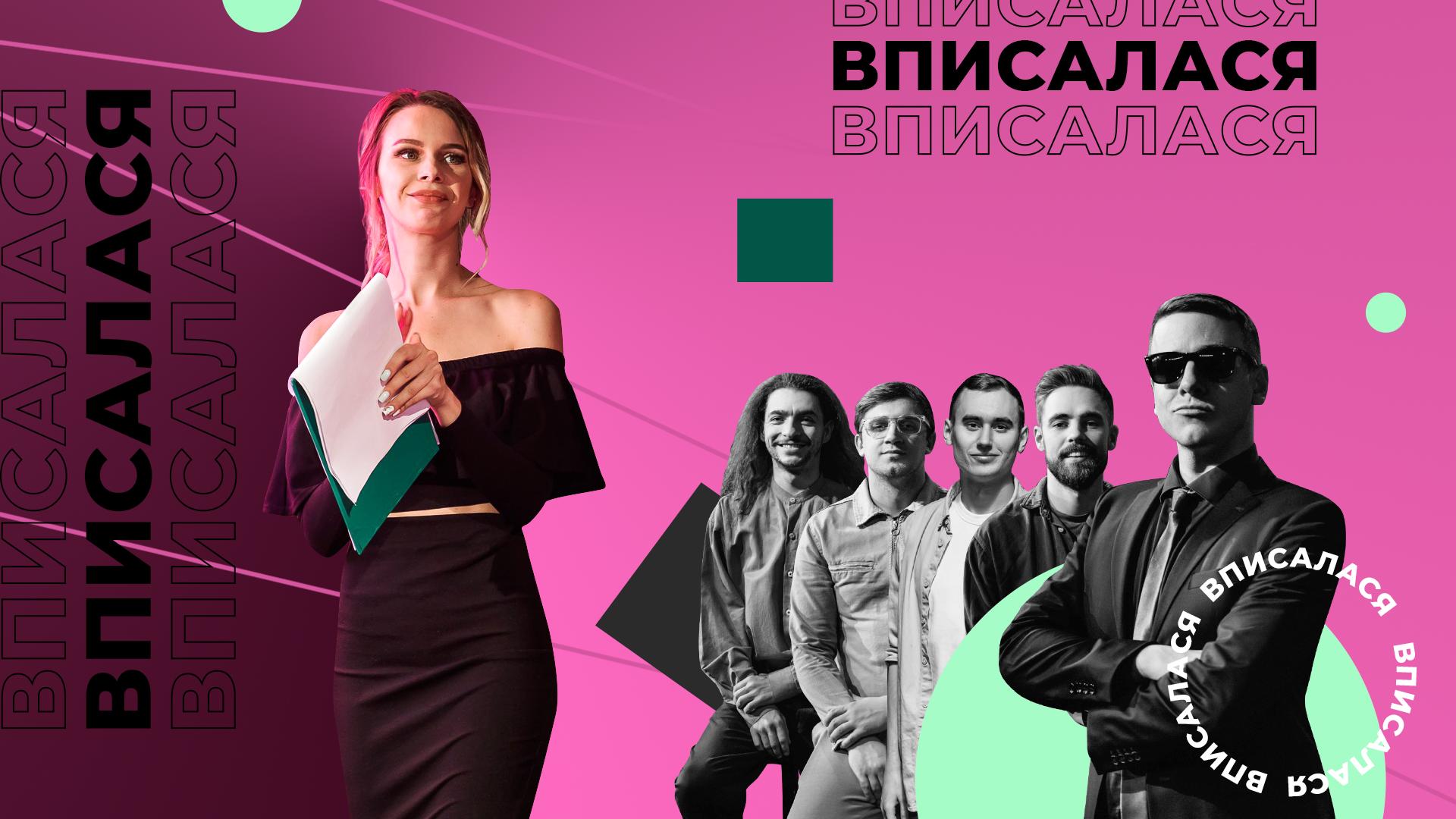 А кого з українських коміків ви знаєте?