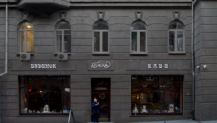 Дизайнеры показали, как могут выглядеть вывески в столичном Пассаже (фото, видео)