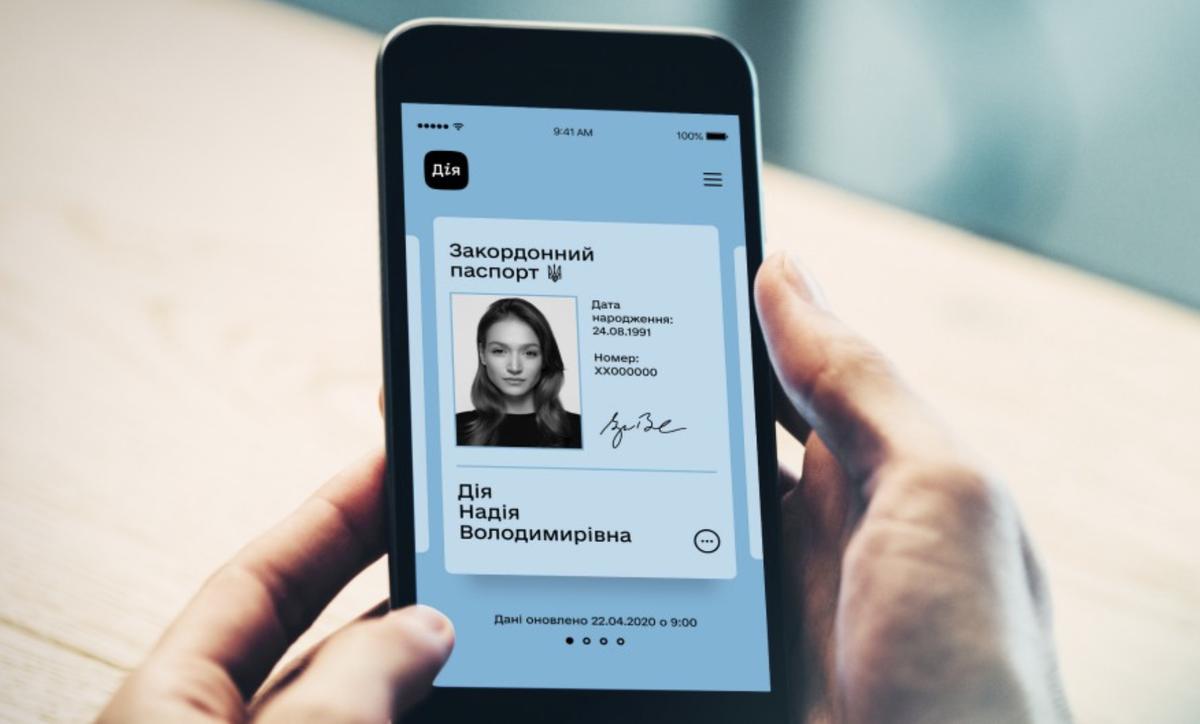 «Дія» не имеет отношения к массовому «сливу» данных украинцев, — полиция