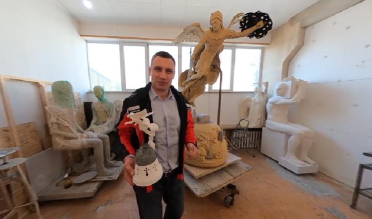 Кличко показал, как будет выглядеть новый фонтан на Владимирской горке