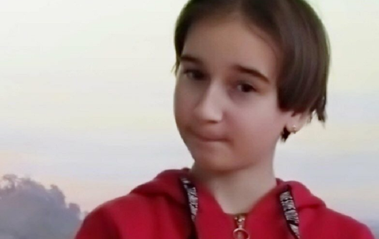 Помогите найти: в столице пропала без вести 11-летняя девочка