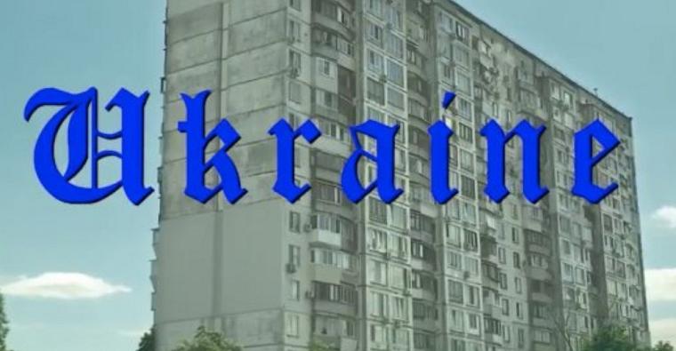 Гая Ричи попросили исправить ошибку в ролике, где Киев выдали за Россию