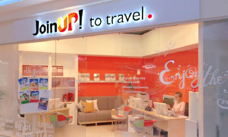 Туроператор Join UP оправдался за частые задержки рейсов в конце июня