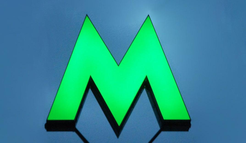 В работе столичного метро возможны изменения