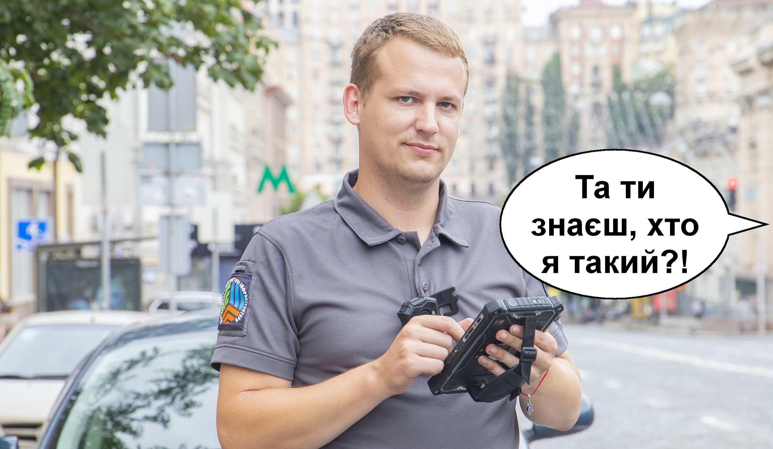 «Датызнаешь, кто ятакой?!»: топ-10 фраз отнарушителей парковки