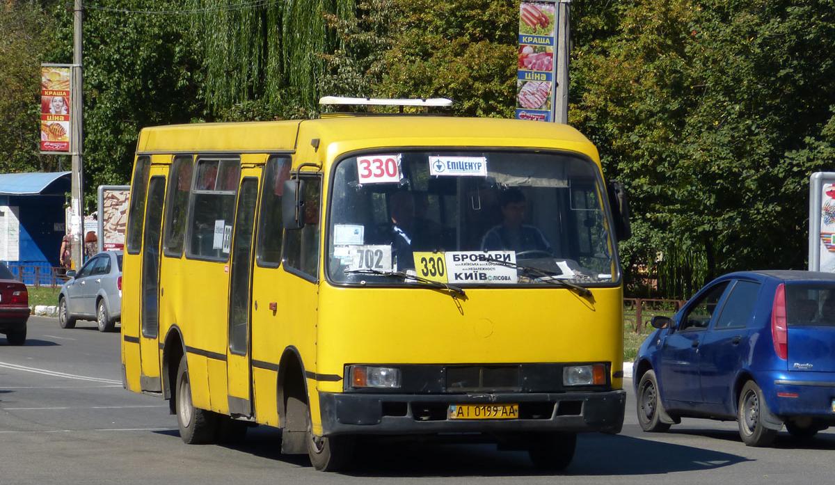 Проезд впригородных маршрутках Киевщины может подорожать: когда инасколько