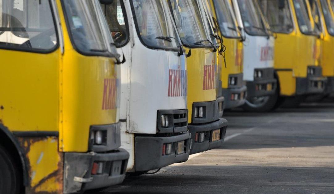Водителей киевских маршруток обязали носить униформу: новые правила