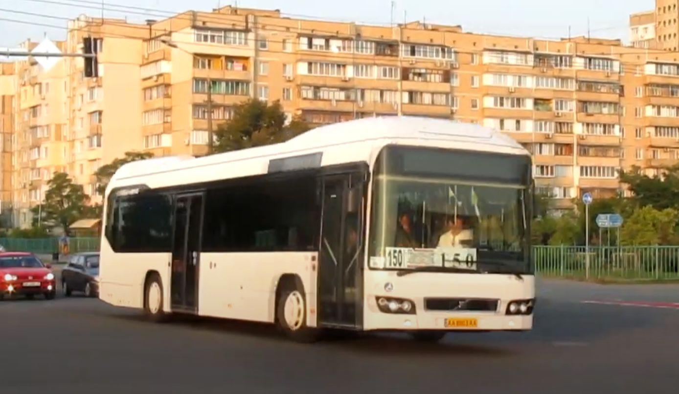 По Киеву начали курсировать гибридные автобусы из Люксембурга