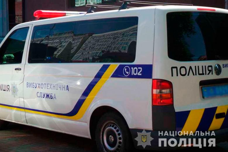 В Киеве «заминировали» аэропорт, два моста, магазины и метро