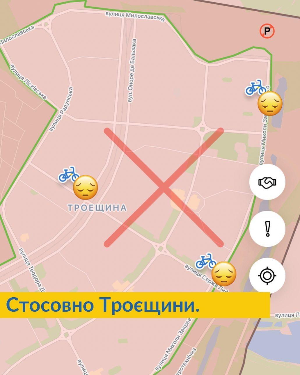 Фото: facebook.com/bikenow.com.ua
