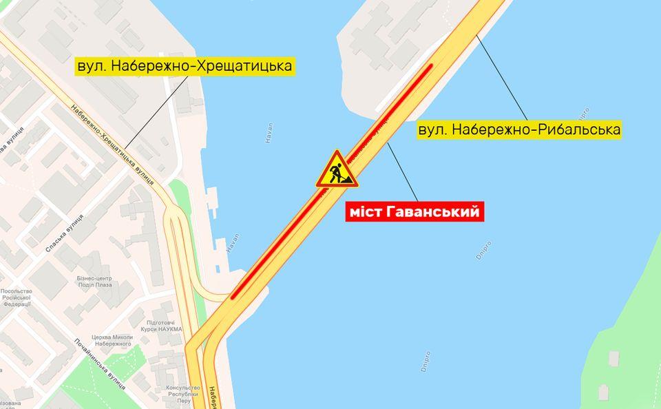 Изображение: «Київавтодор»