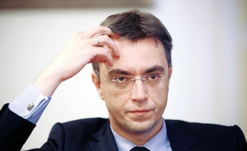 Суд арестовал имущество министра Омеляна — СМИ