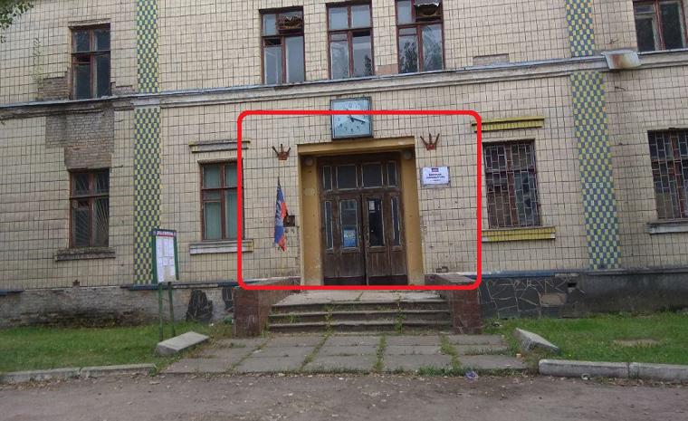 На окраине Киева заметили флаг ДНР (фото, видео)