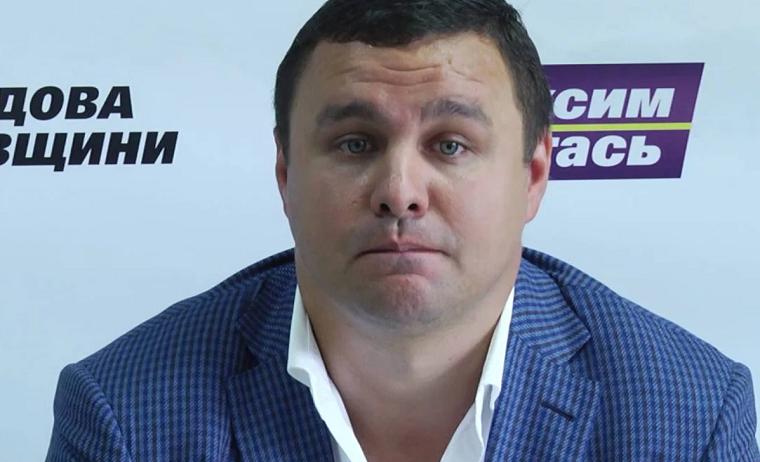 НАБУ объявило о подозрении бывшему депутату Микитасю