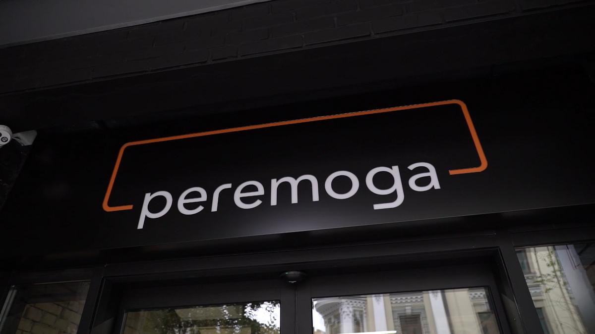 Новое место: коворкинг Peremoga в «доме с фотографиями»