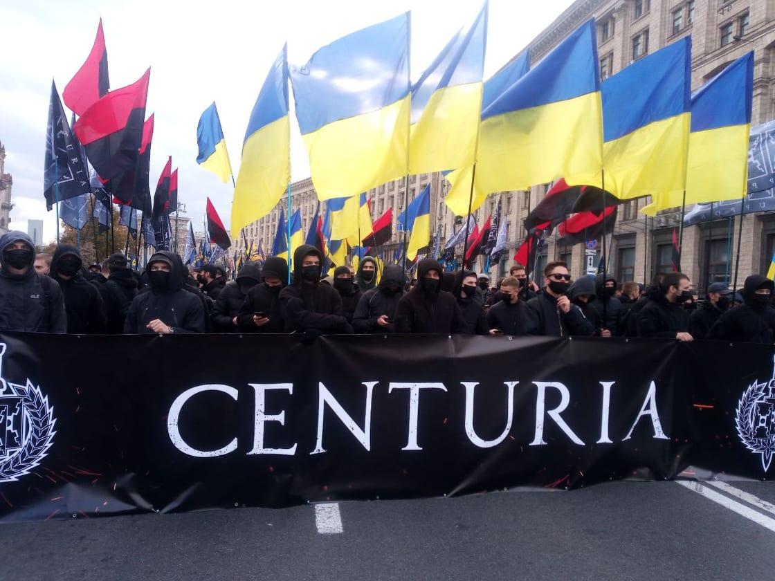 Фото: Наш Киев