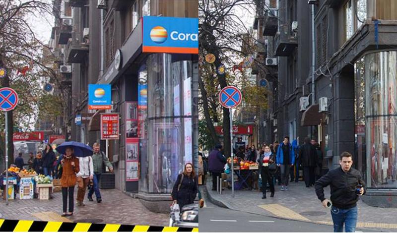 Вулицю у центрі Києва очистили від рекламних вивісок (фото, відео)