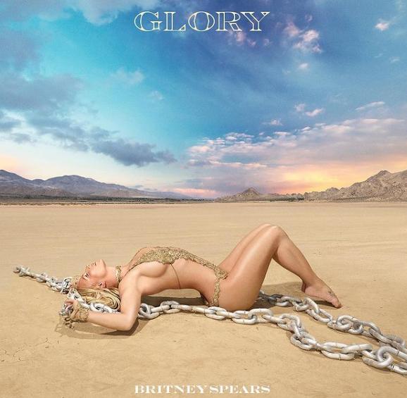 Бритни Спирс выпустила совместный трек с Backstreet Boys