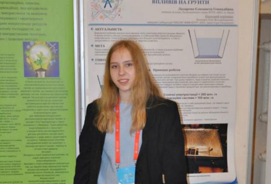 Ученица изКиева завоевала «золото» наМеждународном конкурсе изобретений