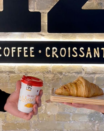 Новое место: Кафе 12 Coffee & Croissants возле Олимпийской